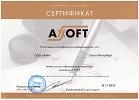 ООО АНК - Инфраструктура Открытых Ключей - Ускоренное получение ЭП